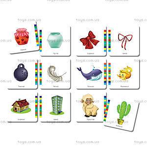 Игра для малышей из серии Умнички «Противоположности», VT1306-04, фото