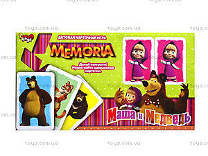 Игра для развития памяти «Мемори. Маша и Медведь», G90-01