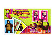 Игра для развития памяти «Мемори. Маша и Медведь», G90-01, фото