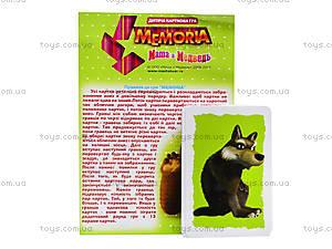 Игра для развития памяти «Мемори. Маша и Медведь», G90-01, отзывы