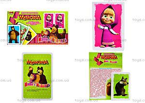 Игра для развития памяти «Мемори. Маша и Медведь», G90-01, цена