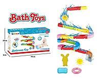 """Игра для ванной """"Трек"""", 8366-10A, отзывы"""