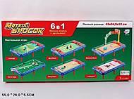 Игра для всей семьи «Меткий бросок» 6в1, 2266, купить