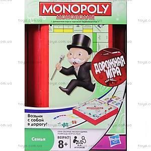 Дорожная игра «Монополия», русский язык, 29188121
