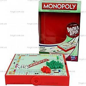 Дорожная игра «Монополия», 29188657