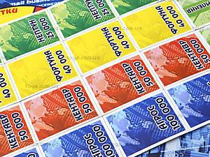 Игра экономическая настольная «Биржа», 0403, фото