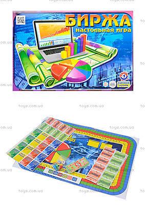 Игра экономическая настольная «Биржа», 0403