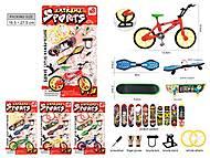 "Игра ""Фингерборд"" (скейт+велосипед+скутер+запчасти) 4 вида, B35001, тойс"