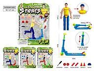 "Игра ""Фингерсамокат"" 4 вида (фигурка+запчасти), B34987, интернет магазин22 игрушки Украина"