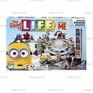 Настольная игра «Жизнь. Серия Миньоны», A9016