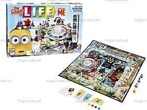 Настольная игра «Жизнь. Серия Миньоны», A9016, цена