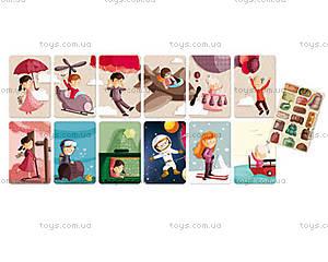Игра карточная «Счастливые семейки», 7 карточек, J02977, купить