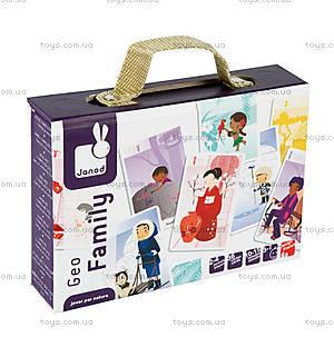 Игра карточная «Семейная география», 7 карточек, J02937