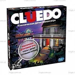 Настольная игра «Клуэдо», A5826, купить