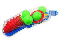 Игра «Кольцеброс» для детей, 3411, купить