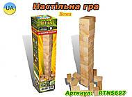 Игра - конструктор «Башня», RTN5697, купить