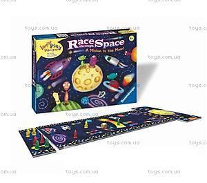 Настольная игра «Космические гонки», 22180-Rb, купить
