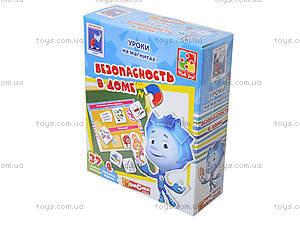 Детская магнитная игра «Безопасность в доме», VT1502-15, фото