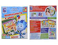 Детская магнитная игра «Безопасность в доме», VT1502-15