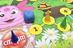 Маленькая настольная игра «Приключения друзей», , отзывы