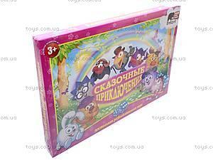 Детская настольная игра «Сказочные приключения», , купить