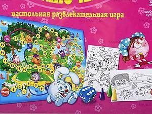 Детская настольная игра «Сказочные приключения», , игрушки