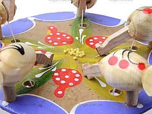 Игра манипулятор «Курочки клюют пшено», 150-01-06, купить
