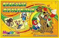 Игра-меморика «Веселые мультяшки», , игрушка