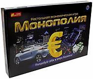 Игра «Монополия», 12119001р, купить