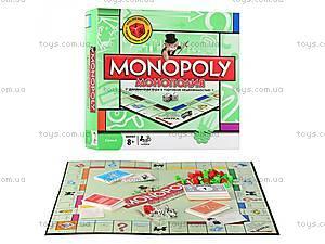 Игра «Монополия» для веселой компании,