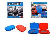 Настольная игра в коробке «Морской бой», 707-74