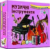 Игра «Музыкальные инструменты» детское лото, 83088, отзывы