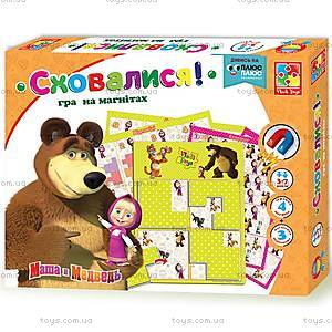Игра на магнитах Маша и медведь «Спрятались», VT3304-09, toys
