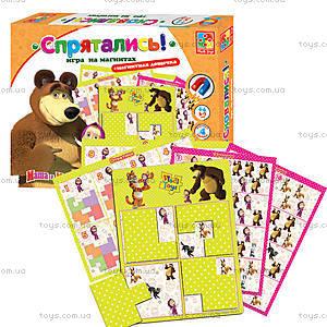 Игра на магнитах Маша и медведь «Спрятались», VT3304-09