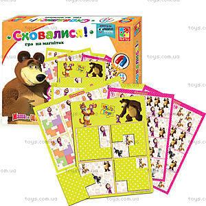 Игра на магнитах Маша и медведь «Спрятались», VT3304-09, іграшки