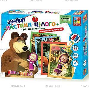 Игра на магнитах «Найди части», VT3304-10, детские игрушки