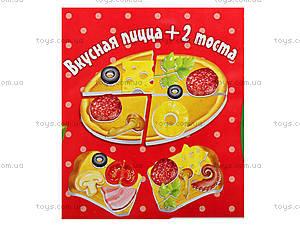 Детская игра на магнитах «Пицца», VT3003-02, купить