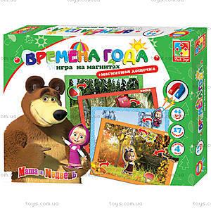 Игра на магнитах с Машей «Времена года», VT3304-12, детские игрушки