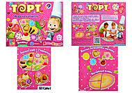 Игра на магнитах «Торт», VT3003-01, отзывы
