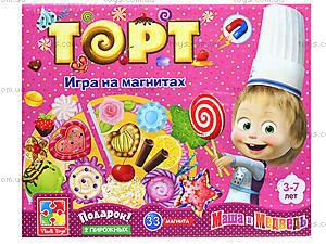 Игра на магнитах «Торт», VT3003-01, цена