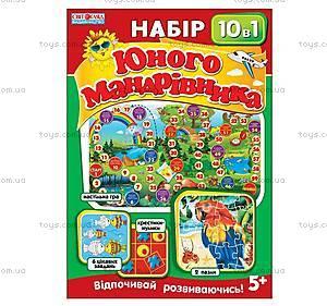 Игра «Набор юного путешественника», 13109038У