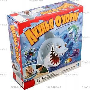 Игра настольная «Акулья охота», 33893121