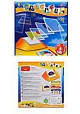 Игра настольная «Геометрические пазлы», SPL307238, купить
