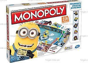 Игра настольная «Монополия Миньоны», A2574