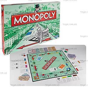Настольная игра «Монополия», новая версия, 00009E88