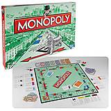 Настольная игра «Монополия», новая версия, 00009E88, купить