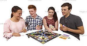 Игра настольная «Монополия Империя», A4770121, цена