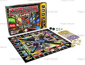 Настольная игра «Монополия Империя», A4770121