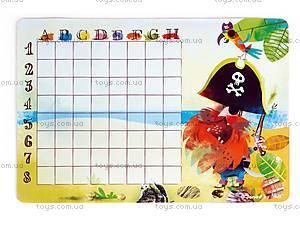 Игра настольная «Морской бой», 20 кораблей, J02835, игрушки