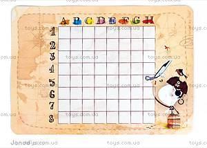 Игра настольная «Морской бой», 20 кораблей, J02835, магазин игрушек